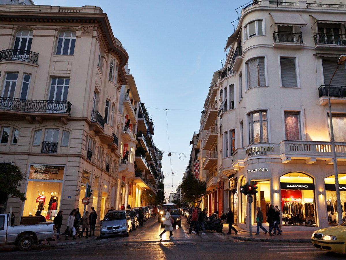 Athens Airport Transfer to/from with Taxi, Minivan